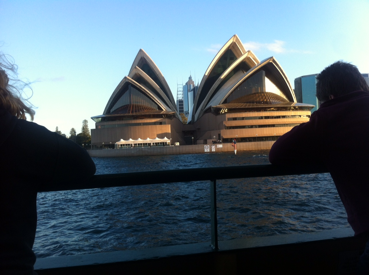 The Sydney Opera House from the front
